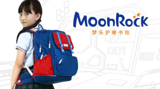 2018年上海国际校服·园服展览会,MoonRock梦乐为学童