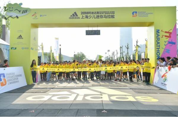 阿迪达斯助力上海少儿马拉松赛携亲子一起#向前跑#