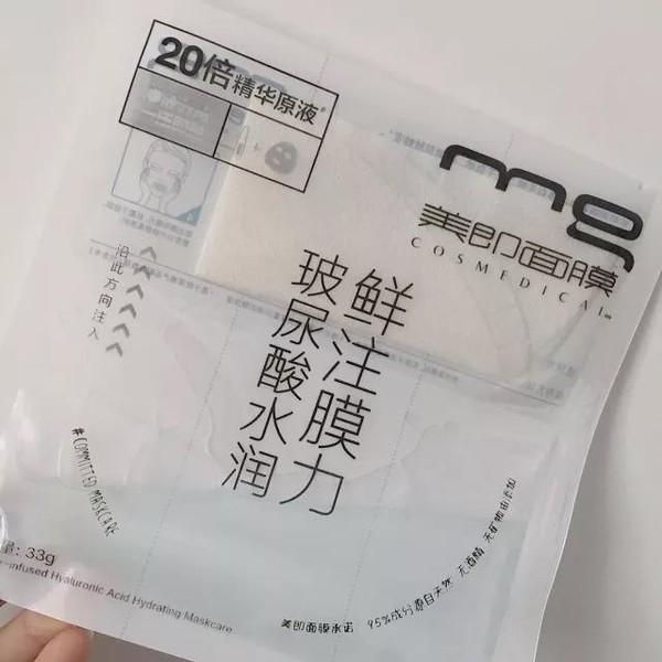 20180424122704