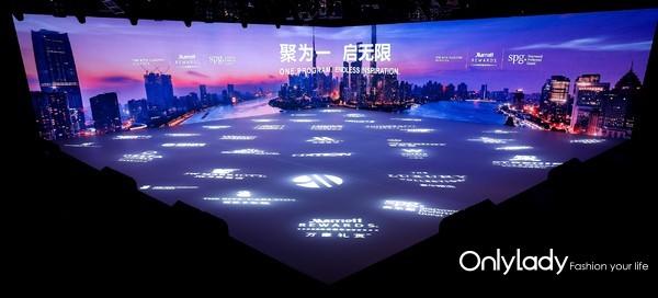 万豪国际集团全新常旅客计划发布--音乐专属时刻