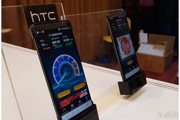 This-could-be-our-first-look-at-a-real-HTC-U12-aka-Imagine