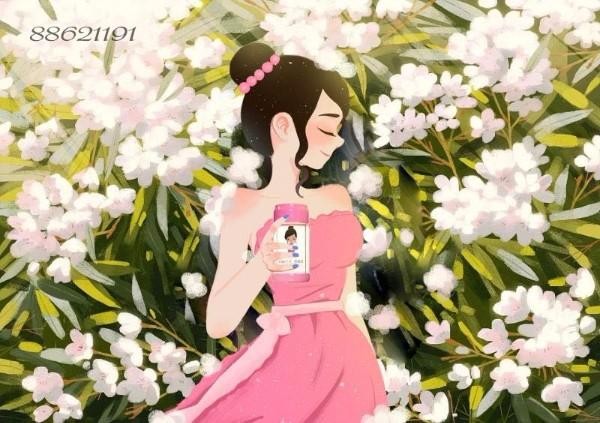 粉嫩公主酒酿蛋卡通