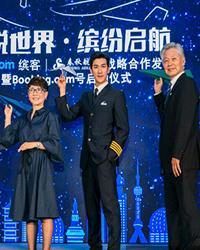 Booking.com缤客与春秋航空正式缔结战略合作,共同启航全球首架全喷绘飞机