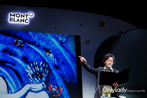 著名演员赵立新先生用声音配合沙画表演演绎《小王子》经典章节 3
