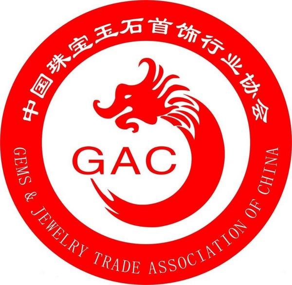 2018上海国际珠宝首饰展览会即将开幕