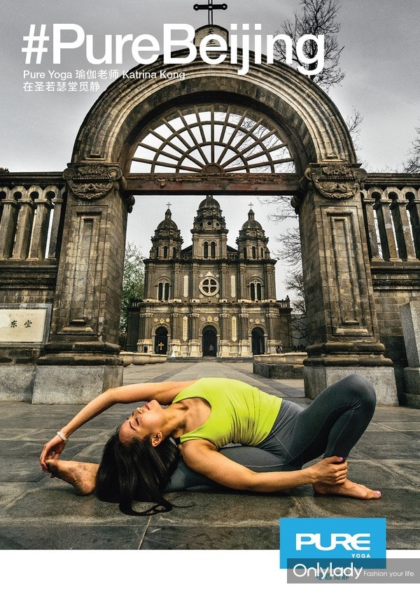 Pure Yoga瑜伽老师Katrina Kong在圣若瑟堂觅静