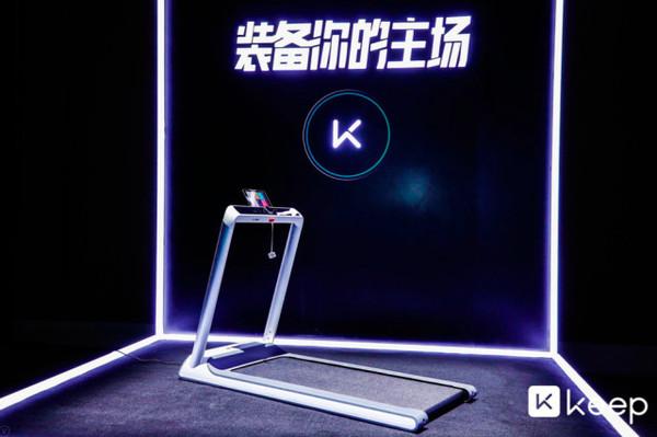 京东体育独家开卖Keep 智能跑步机 掀起抢购热潮