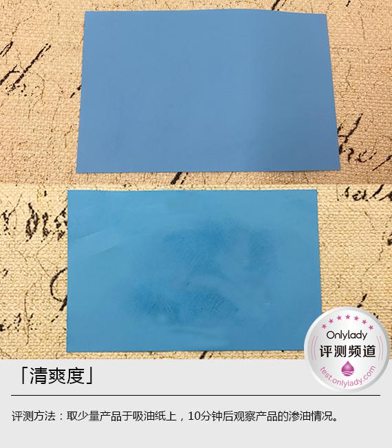 吸油纸-渗油度1