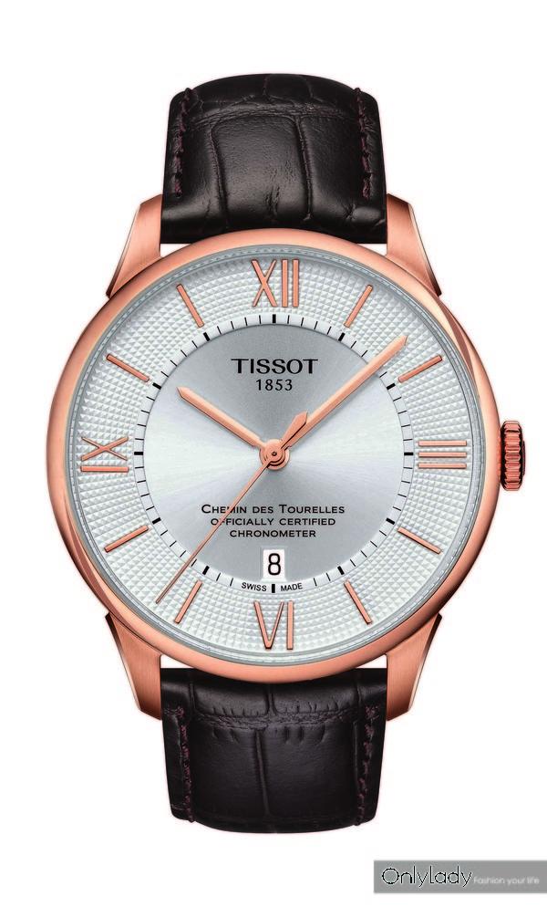 图13:天梭杜鲁尔系列男士腕表