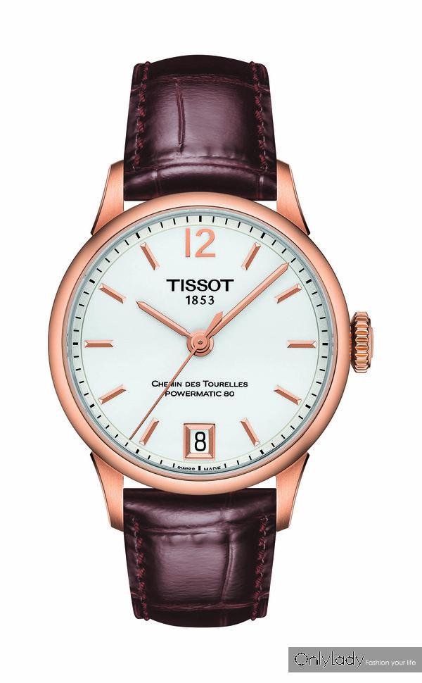 图19:天梭杜鲁尔系列女士腕表
