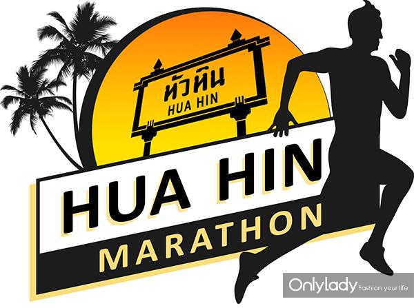 Logo Huahin Marathon
