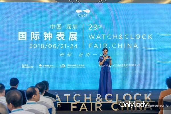 深圳钟表展 |中国制造业的领跑者 看国表背后的故事