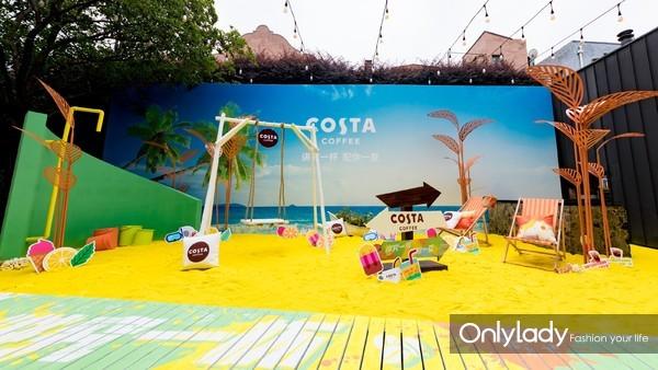 COSTA夏日新品品鉴会海滩风情院落