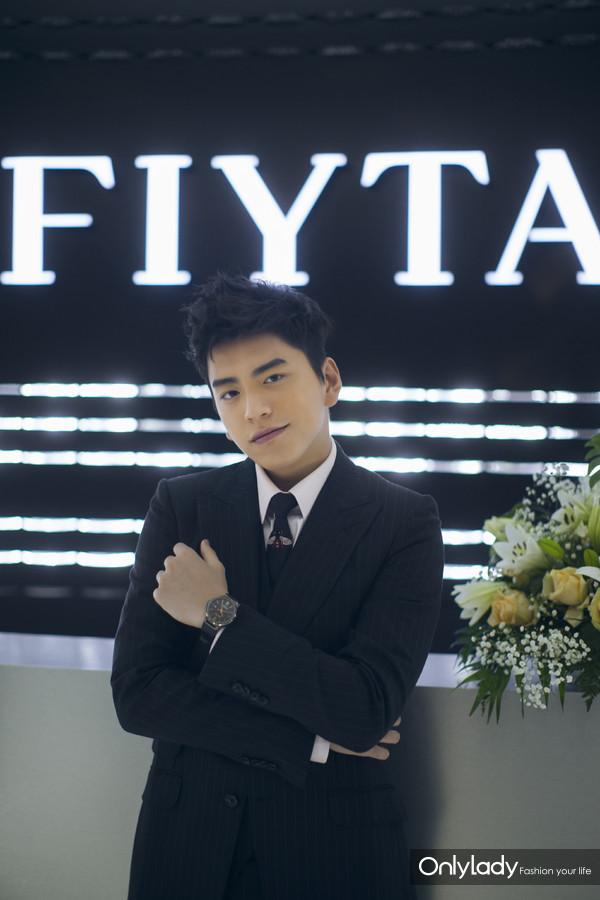 FIYTAx王大陆3