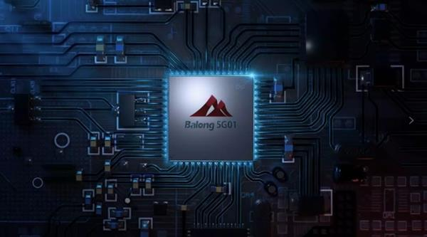 华为畅想5G:2020年大众普及 芯片要上7nm