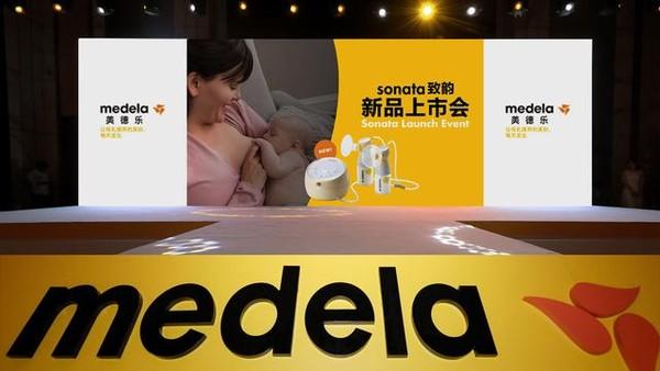 美德乐sonata 致韵吸乳器全球首发