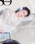 马思纯杂志写真曝光 风格多样演绎千面时尚