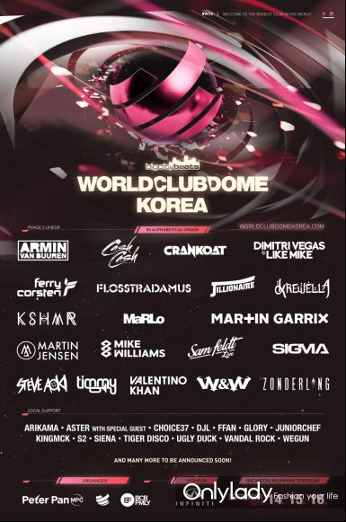 【新闻稿】亚洲规模最大的EDM盛会即将登陆韩国仁川216