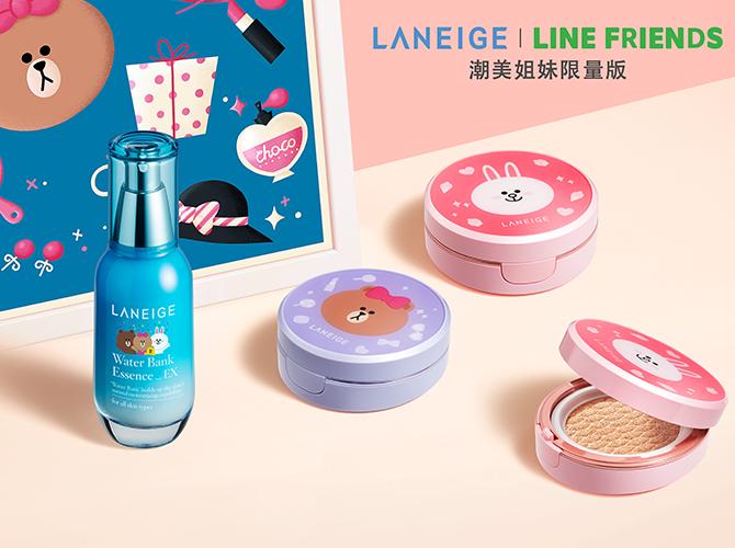 #Pick Me!潮美姐妹团#  LANEIGE| LINE FRI..