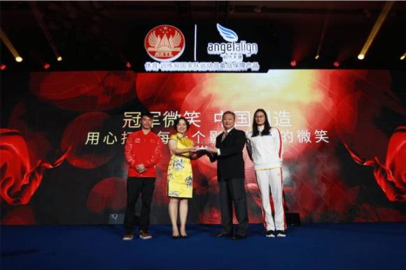 时代天使打造亚运会口腔保障团,赴雅加达为中国队运动员保驾护航