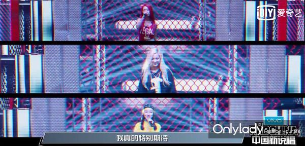 《中国新说唱》女rapper