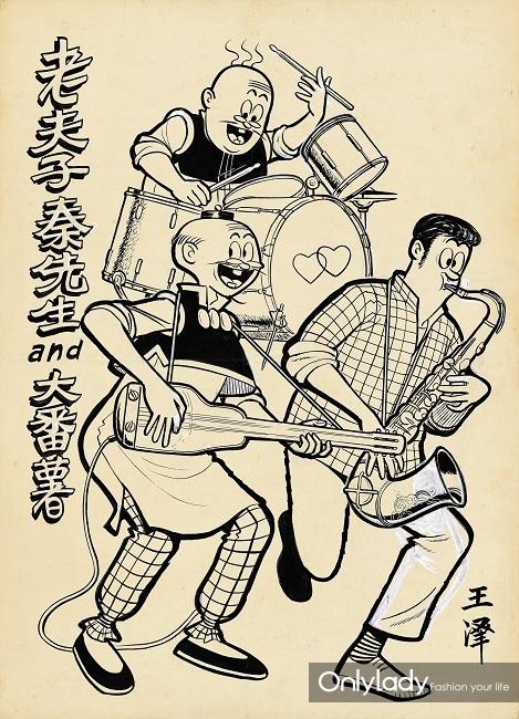 王泽Ι(王家禧),《摇滚老夫子》,1964 年作,水墨纸本