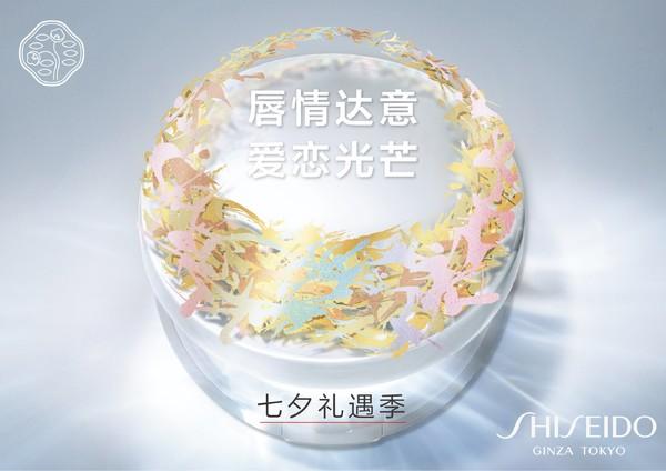 资生堂七夕KV