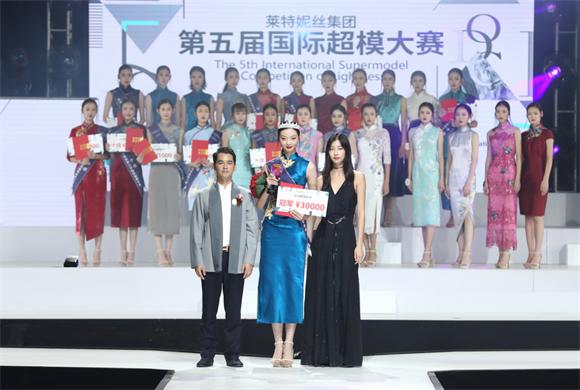 美丽共生——2018莱特妮丝集团第五届国际超模大赛完美收官