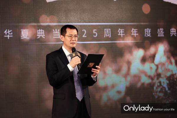 北京市华夏典当行有限公司董事长杨永先生