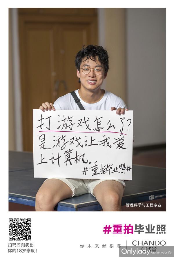Weibo2