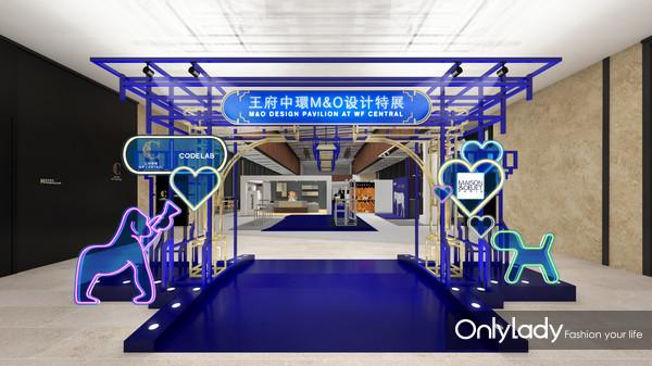 """图片说明二:""""王府中環M&O设计特展""""将为公众呈现融汇东西方设计灵感的入口拱门,将参观者引入""""王府中環M&O设计特展""""东西交融的全新世界。"""