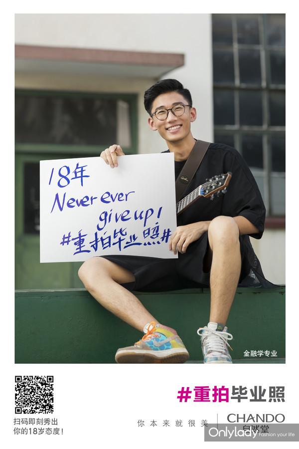 Weibo5