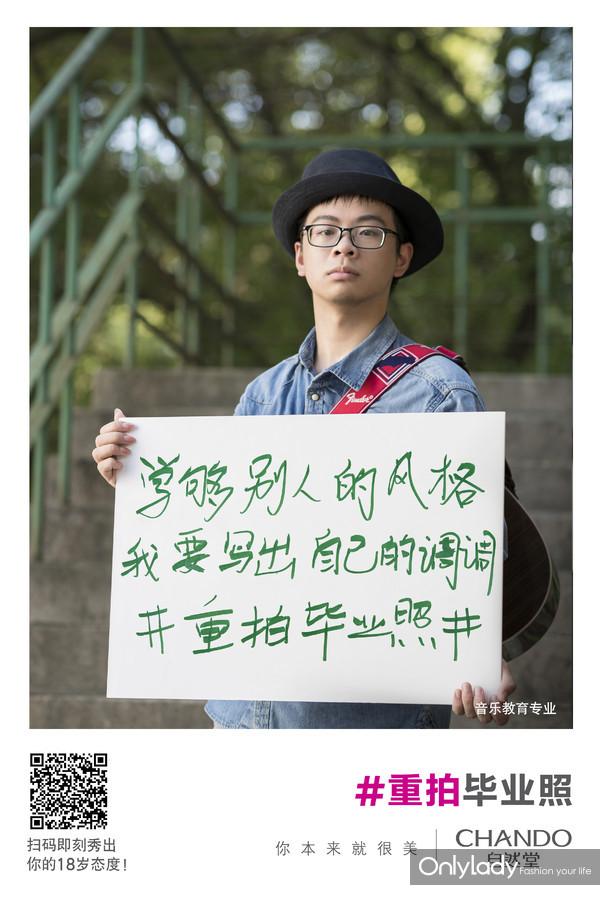 Weibo7