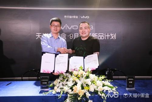vivo X23天猫小黑盒914首发 开启30天超级新品计划