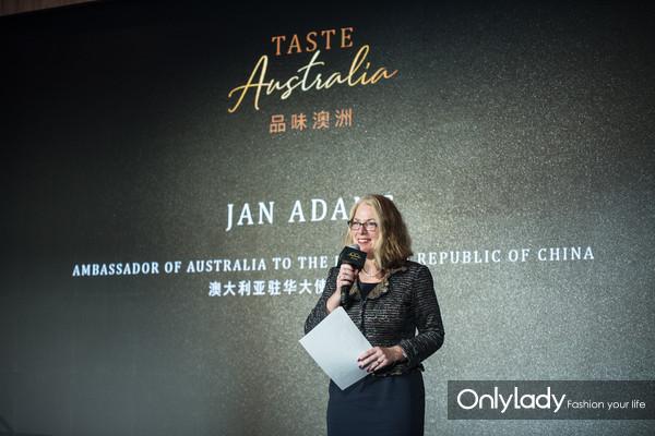 澳大利亚驻华大使安思捷阁下在晚宴上发表欢迎致辞