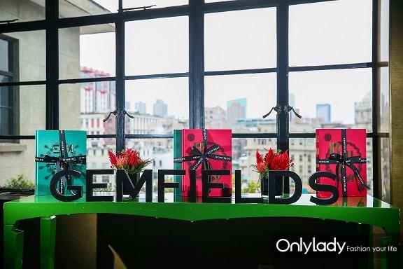 Gemfields 上海宝石大师课活动现场