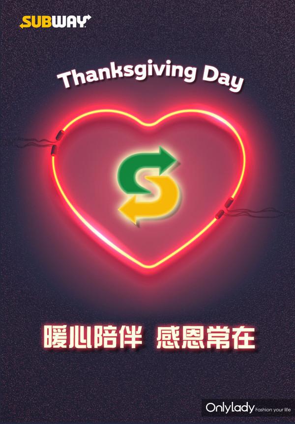 感恩节 Social 图片