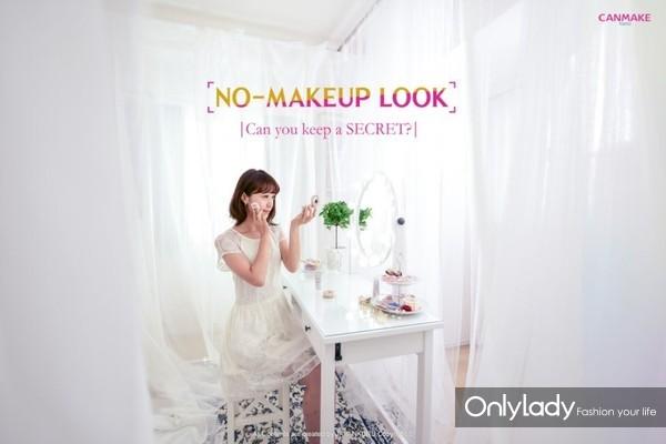 日本女孩24小时无懈可击的无瑕妆感CANMAKE不藏私公开