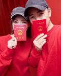 唐嫣罗晋盖章结婚!但热搜第一却被 #低配版XXX# 抢走了?!