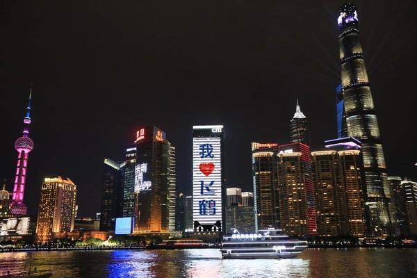 飞鹤天猫双十一点亮仪式正式启动 助力中国宝宝健康成长