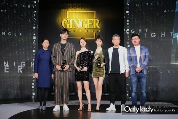 Ginger潮儿偶像-马可、胡冰卿、陈瑶
