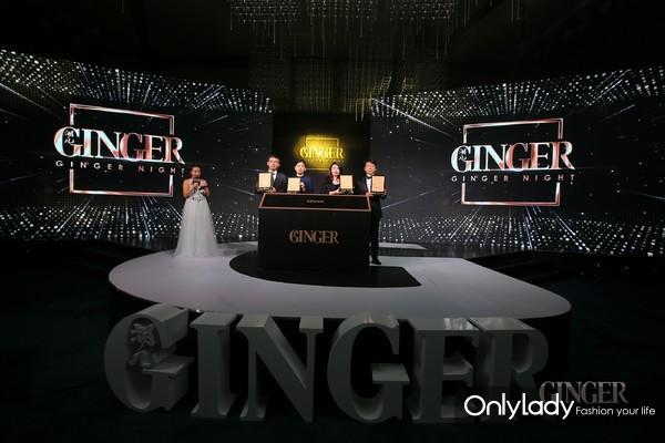 Ginger潮儿杂志发布仪式-杨婷、平山由纪子、周维中、肖潇雨