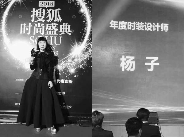 """7、ANNAKIKI设计师获得2018搜狐时尚盛典 """"年度时装设计师"""""""