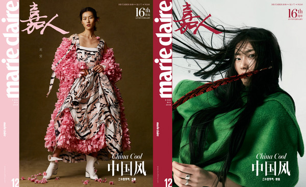 12、《Marie Claire》China