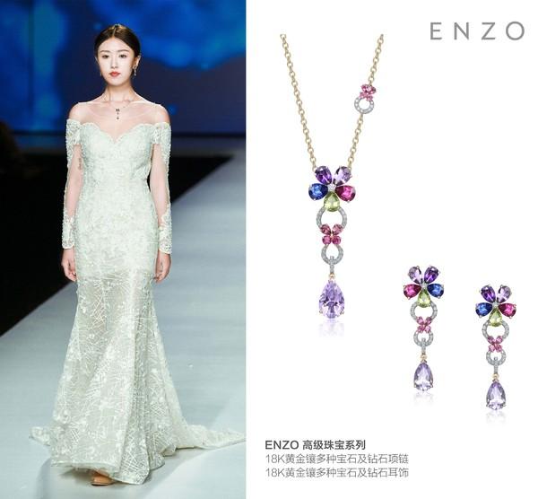 ENZO广东时装周1