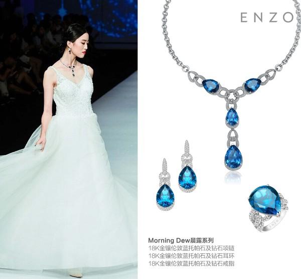 ENZO广东时装周3