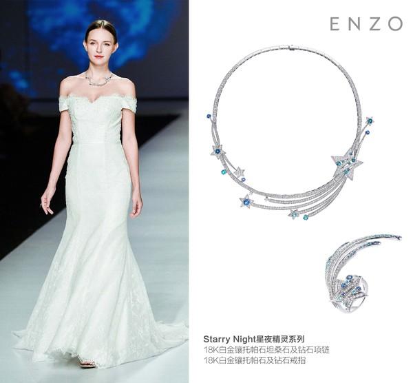 ENZO广东时装周5