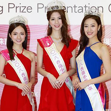 六福珠宝连续二十一年成为「香港小姐竞选」  大会指定后冠及珠宝首饰赞助商