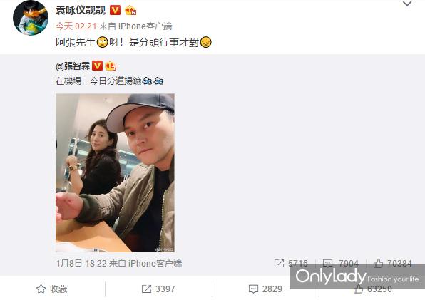 """张智霖要跟袁咏仪""""单飞不解散""""?怎么可能,全部身家"""