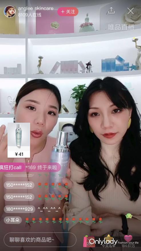 线上直播新品发布  安婕妤钻石烯奢养晶致系列备受关注
